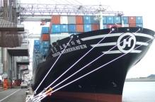 Hanjin Shipping6500_TEU_Class_BREMERHAVEN-219x144px